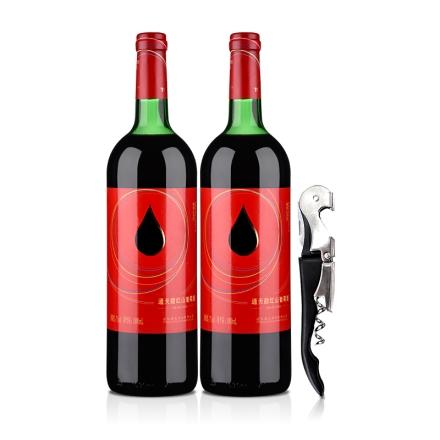 中国红酒通天红色时代甜红山葡萄酒1000ml(双瓶套装)+通天酒刀