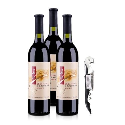 12.5°长城红色庄园干红葡萄酒750ml(3瓶套装)+诚通海马刀(乐享)