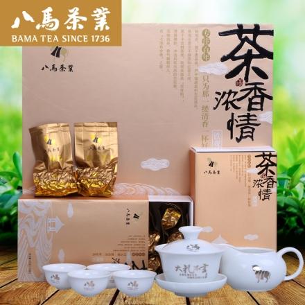 【清仓】茶香浓情金色礼盒(含清香铁观音250g和八马茶具1套)