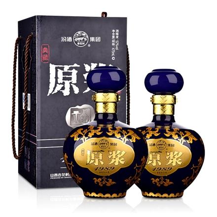 52°汾酒集团1989典藏原浆475ml(双瓶装)