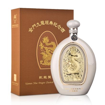 58°金门高粱金门九龙经典纪念酒乾龙盘珠1000ml