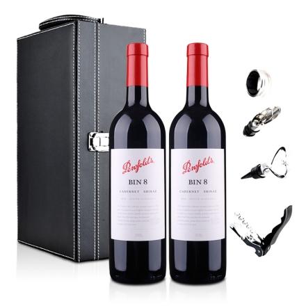 澳大利亚奔富酒园Bin8红葡萄酒双支礼盒