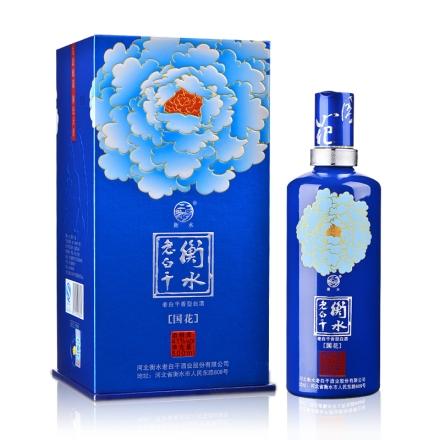 41°衡水老白干国花(蓝牡丹)500ml