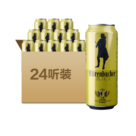 德国瓦伦丁拉格啤酒500ml(24瓶装)