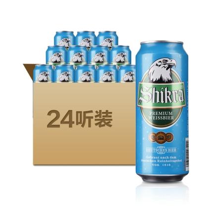 德国猎鹰小麦啤酒500ml(24瓶装)