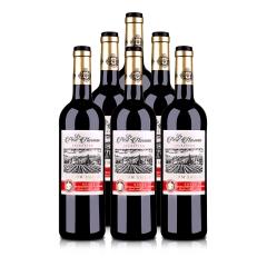 法国老诺曼半干葡萄酒750ml(6瓶装)