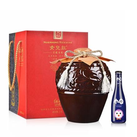 14°女儿红珍藏2008手酿2800ml+3.8°小Q气泡酒(蓝莓味)275ml(乐享)