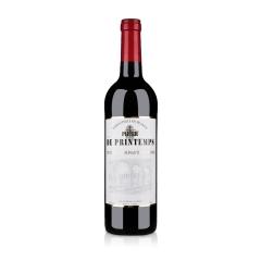 法国红酒贝丽雅干红葡萄酒750ml