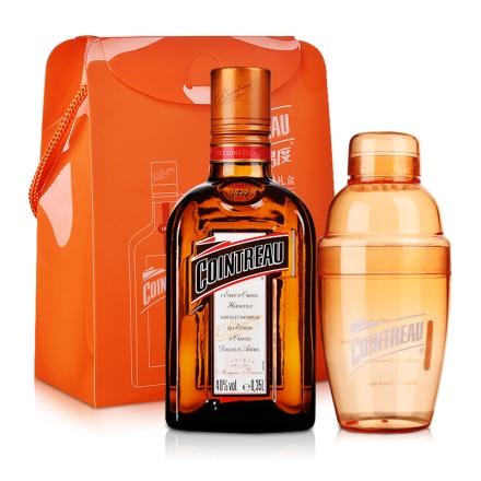 40°法国君度力娇酒带调酒壶礼盒装350ml