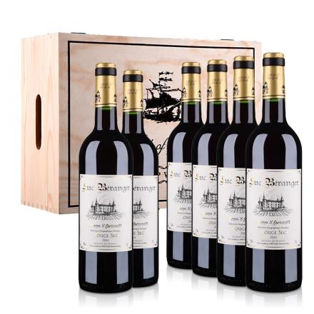 法国整箱红酒法国吕克贝朗杰2014干红葡萄酒750ml(6瓶套)木箱装
