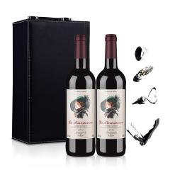 法国巴黎丽人干红葡萄酒双支礼盒装