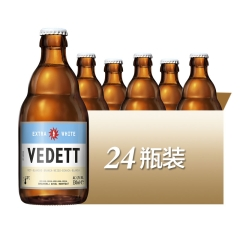 比利时进口白熊啤酒白啤酒VEDETT330ml*24