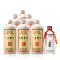 53°王祖烧坊酱香窖藏酒·深邃1000ml(6瓶装)+53°王祖烧坊·会员酒500ml(乐享)