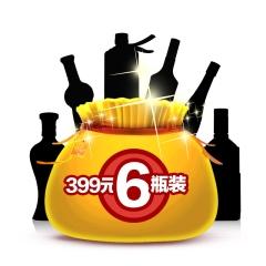 合家欢福袋(399元6瓶)