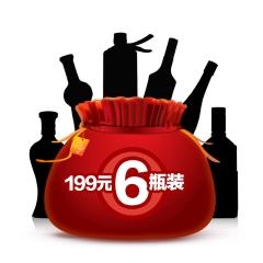 财源进福袋(199元6瓶)