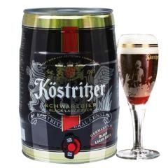 德国进口啤酒卡力特纯麦黑啤酒5升装