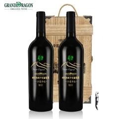 威龙沙漠奇迹有机干红葡萄酒红酒木箱装750ml*2