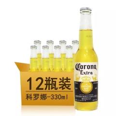 墨西哥科罗娜特级啤酒330ml(12瓶装)