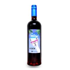 智利红酒(原瓶进口)甜型酒龙兰139红葡萄酒 750ml