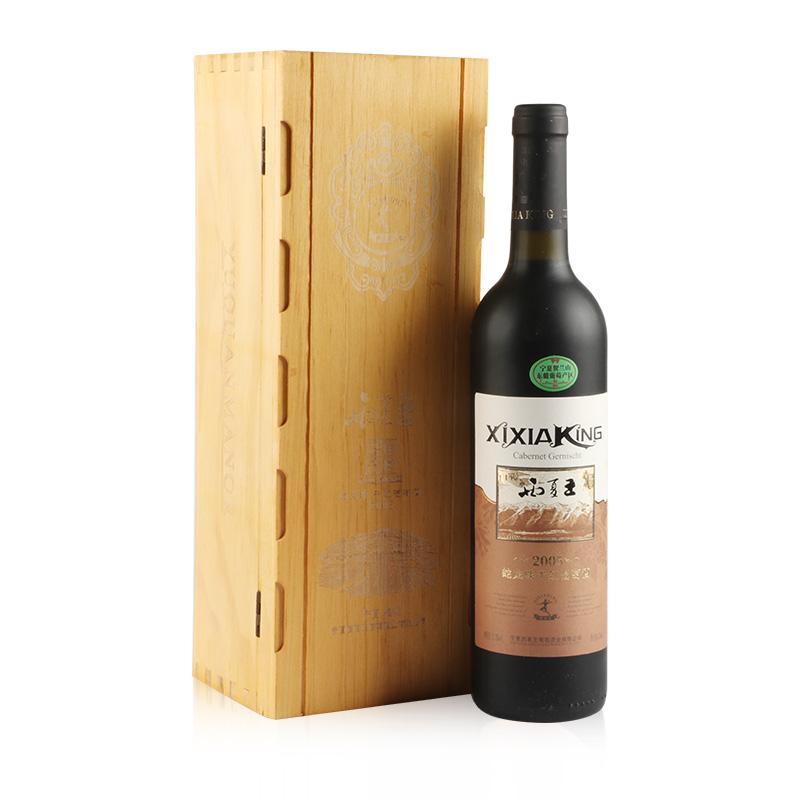 中国宁夏产区国产红酒西夏王2005蛇龙珠干红葡萄酒单支750ml