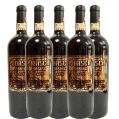 澳大利亚爵诗袋鼠赤霞珠干红葡萄酒(750ml*6瓶装)