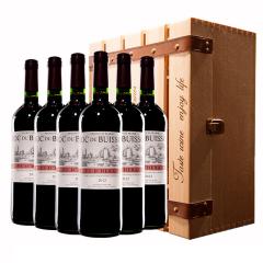 法国原瓶进口洛克布圣干红葡萄酒750ml6支装+(六支木箱)