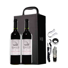 法国原瓶进口风之樽干红葡萄酒 750ml*2瓶+(双支皮箱)