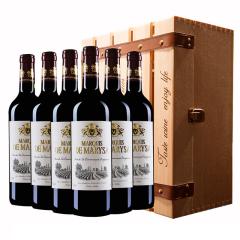 法国原瓶进口玛利萨侯爵干红葡萄酒750ml*6支装+(六支木箱)