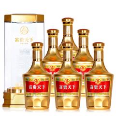 52°五粮液股份公司出品富贵天下幸福美满金装500ml(6瓶)