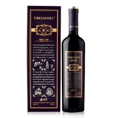 香格里拉大藏秘铂金版9°青稞干红葡萄酒750ml