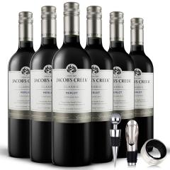 澳洲杰卡斯经典系列梅洛干红葡萄酒 750ML*6 整箱装