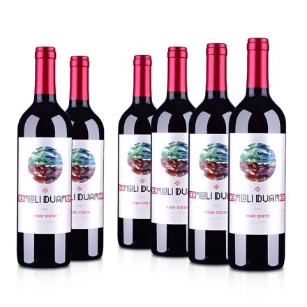 【周末特惠】智利整箱红酒魅利干红葡萄酒750ml(6瓶装)