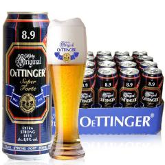 德国进口啤酒奥丁格特度8.9度烈性啤酒 500ml(24听装)