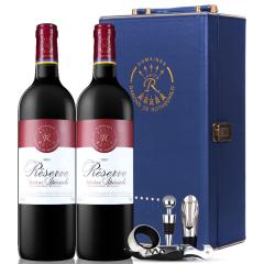 法国拉菲珍藏梅多克干红葡萄酒750ml双支礼盒(ASC正品行货)