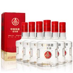 52°五粮液股份公司中国铁路站车酒500ml(6瓶装)