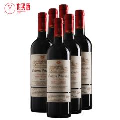 赵薇帕塔拉贝干红葡萄酒750ml  6支装