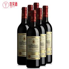 维莎赤霞珠干红葡萄酒750ml  6支装