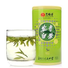 艺福堂茶叶【绿茶 安吉白茶】2017新茶明前特级珍稀高氨基酸茶100g/罐