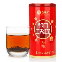 艺福堂茶叶红茶|祁门红茶特级工夫红茶茶叶正宗浓香型200g