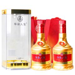 52°五粮液生态华彩人生A32 双支礼盒装婚庆喜宴酒500ml*2瓶装