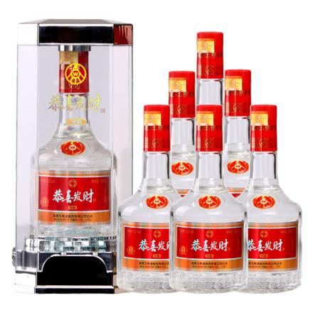 52°宜宾五粮液股份公司恭喜发财珍酿v6浓香型白酒500ml(6瓶装)