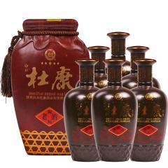 52°白水杜康五星陶坛酒500ml(6瓶装)