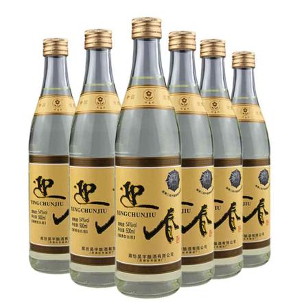 54°迎春酒酱香白酒500ml(6瓶装)