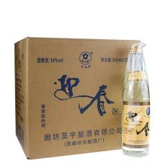 54°迎春酒酱香型白酒500ml(12瓶装)