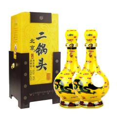 45°牛栏山二锅头经典黄龙500ml(2瓶装)