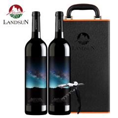 南山庄园红酒阑夜赤霞珠干红葡萄酒双支礼盒装(2瓶装)