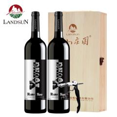 南山庄园红酒礼盒艾瑞诺赤霞珠干红葡萄酒双支木盒装(2瓶装)