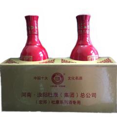 52度 杜康国礼 250ml(双支礼品装)2008年 老白酒