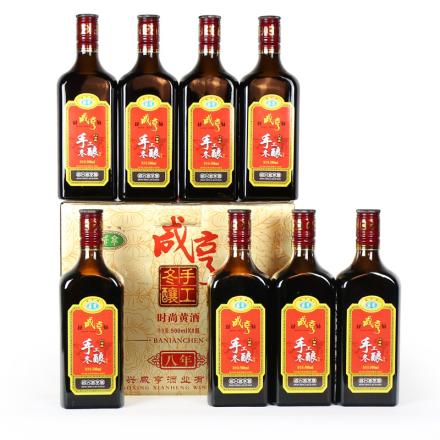 绍兴黄酒咸亨八年陈手工冬酿花雕酒 整箱礼盒500mlx8瓶装 半甜风味雕皇