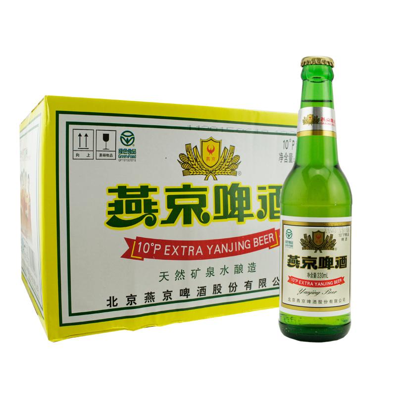燕京啤酒 精品 330ml(24瓶装)